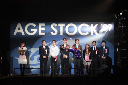 091123_agestock